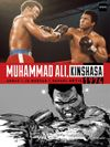 [The cover image for Muhammad Ali, Kinshasa 1974]