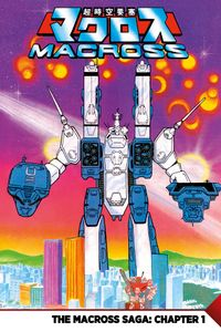 [Image for Robotech Archives – single issues on sale NOW]