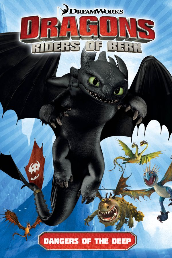 [Cover Art image for Dragons Riders of Berk: Dangers of the Deep]