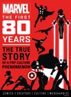 [The cover image for Marvel Comics: The First 80 Years]