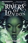 [The cover image for Rivers of London: Night Witch]