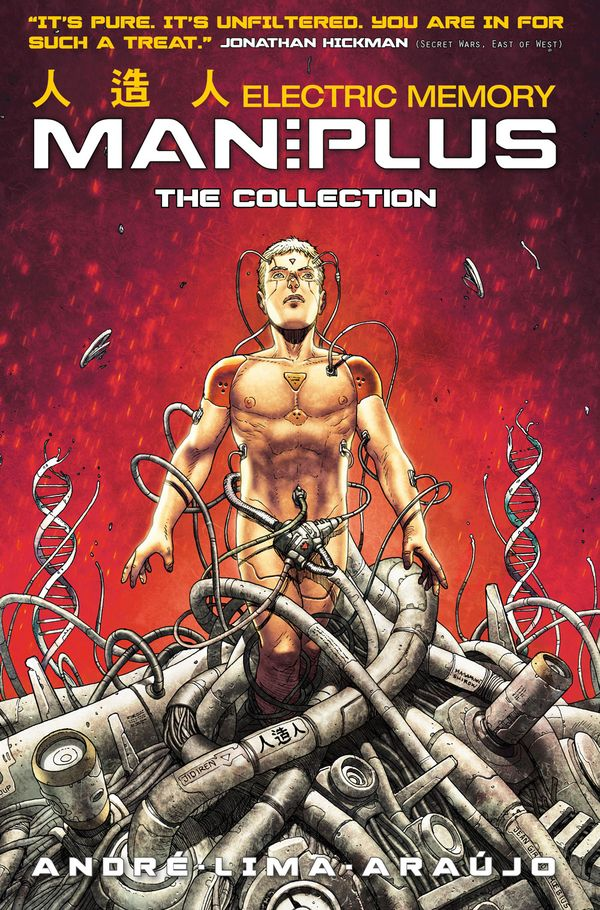 [Cover Art image for Man Plus: The Collection]