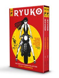 [The main image for Ryuko Vol. 1 & 2 Boxed Set]